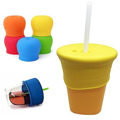 韓國UYOU 防溢漏矽膠吸管用杯套組- 檸檬黃