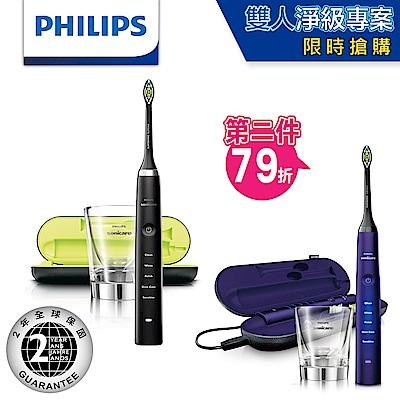 【雙人淨級專案】飛利浦 鑽石靚白音波震動牙刷HX9352(黑)+HX9372(紫)