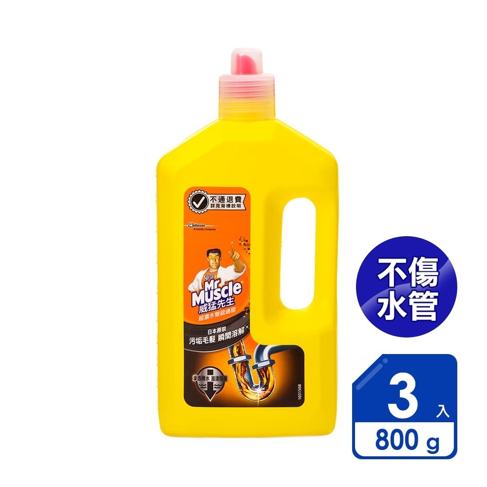 威猛先生 超濃水管疏通膠(800g/入)x3入