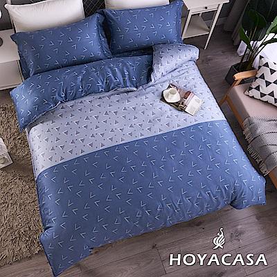 HOYACASA暢藍 特大四件式抗菌天絲兩用被床包組