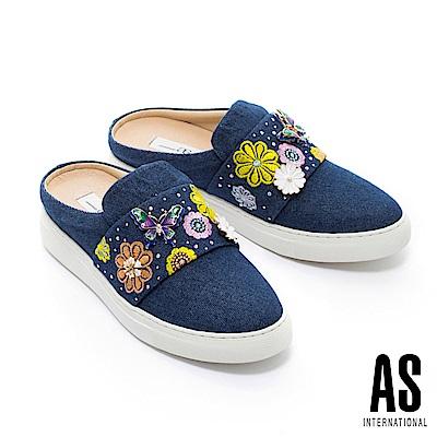 拖鞋 AS 繽紛蝶舞造型刺繡厚底休閒拖鞋-藍
