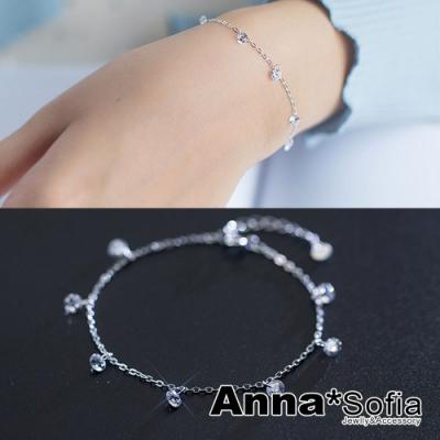 【3件5折】AnnaSofia 氣質垂裸鑽 925純銀手環手鍊(銀系)