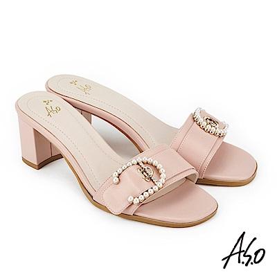 A.S.O 雅緻魅力  絨面羊皮拼接低跟涼拖鞋 粉紅