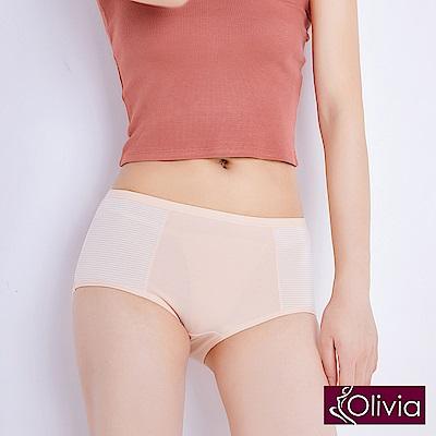 Olivia 超彈橫紋舒適中腰三角棉質內褲-膚色