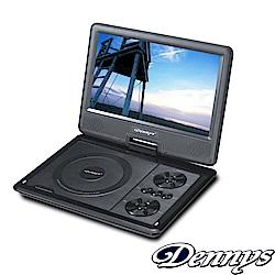 Dennys RM/多媒體可攜式9吋行動DVD(DVD-980)