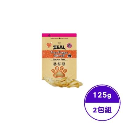 ZEAL真致天然風乾零食-鹿耳125g (ZE-AD-0370)(2包組)