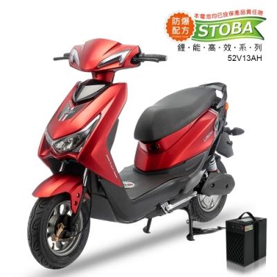 【向銓】SAMURAI電動自行車 PEG-051 搭配防爆鋰電池