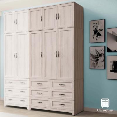 漢妮Hampton珍尼絲4尺高衣櫥-120x58x255cm