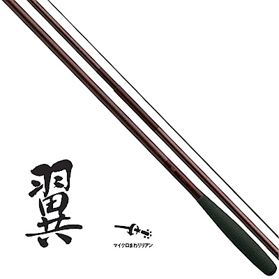 【SHIMANO】翼 15 鯽魚竿