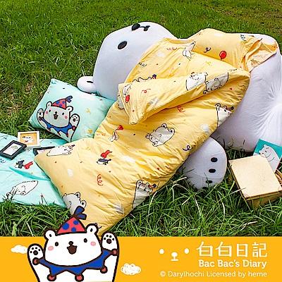 鴻宇HongYew 100%美國棉 白白日記 歡樂派對時光黃 舖棉兩用加大型兒童睡袋