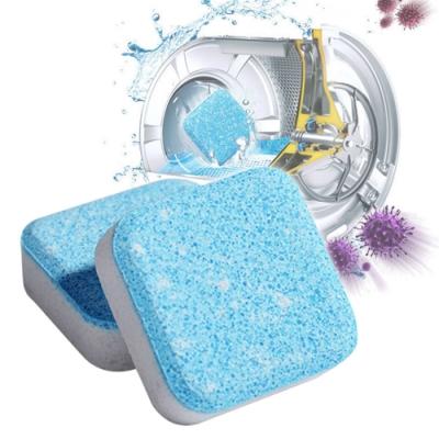 洗衣機槽強效去污清潔錠2盒組(共24錠)