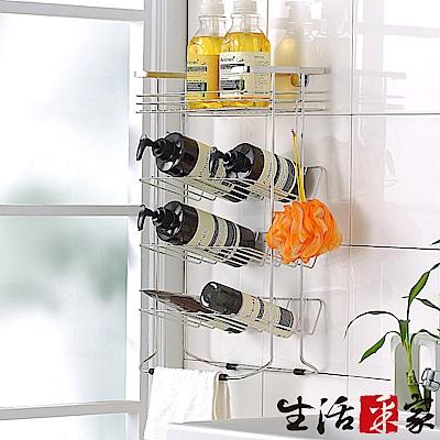生活采家台灣製304不鏽鋼浴室掛放二用收納架