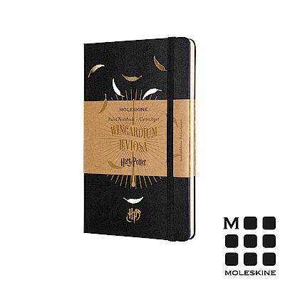 MOLESKINE 哈利波特限定版筆記本(L型橫線)-咒語黑