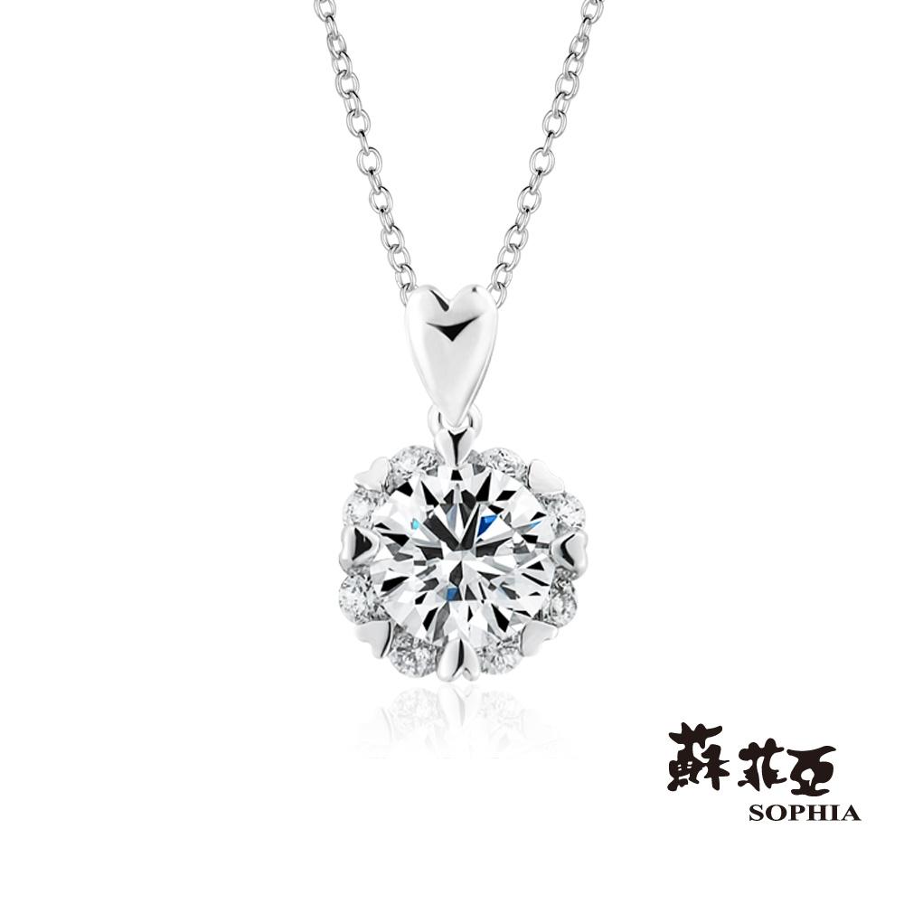 蘇菲亞 SOPHIA - 費洛拉s 0.30克拉 FVVS1鑽石項鍊