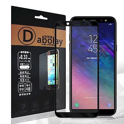 全膠貼合 Samsung Galaxy A6+ 滿版疏水疏油9H鋼化頂級玻璃膜(黑)