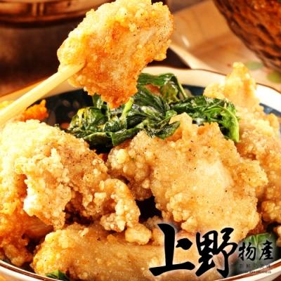 【上野物產】嚴選國產雞胸肉 無骨香脆鹹酥雞 (500g土10%/包)x4包