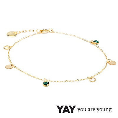 YAY You Are Young 法國品牌 Sultane 綠水晶腳鍊 金色