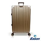 YC Eason 古典26吋鋁框避震行李箱 鈦金