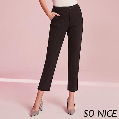 SO NICE都會簡約修身長褲 @ Y!購物