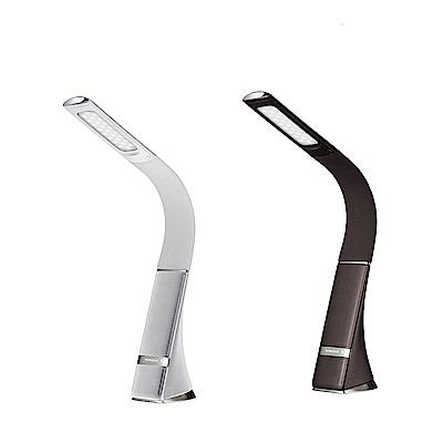 enerpad 高級式充電式LED 三段式亮度控制 檯燈【棕色】