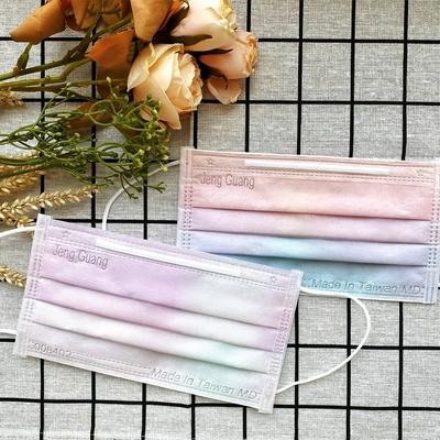 STYLEi 醫療口罩 成人平面-彩虹漸層系列(30入/盒 兩款各1盒-共60入)