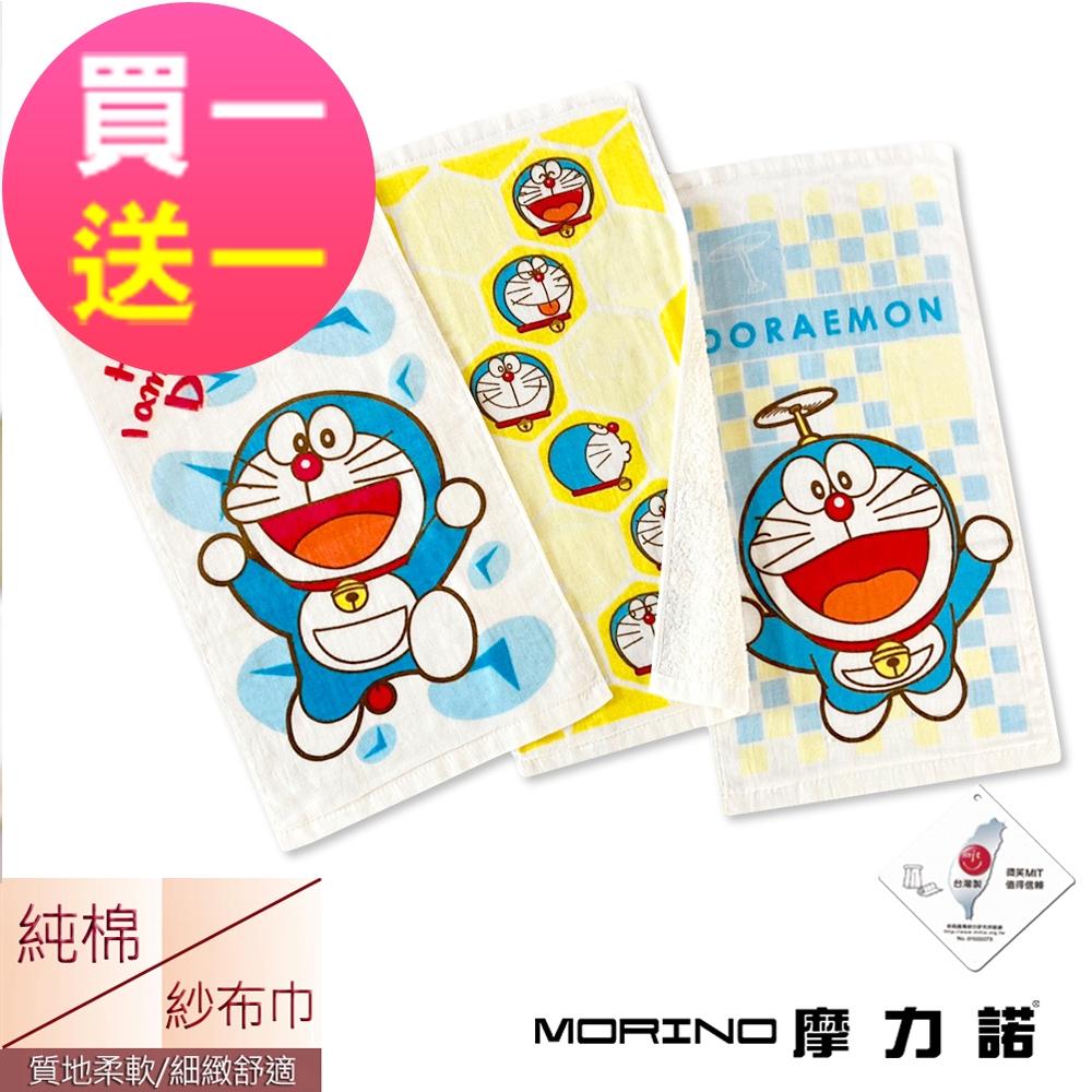 (買一送一)哆啦A夢Doraemon小叮噹 MIT印花紗布童巾/小毛巾 MORINO摩力諾 product image 1