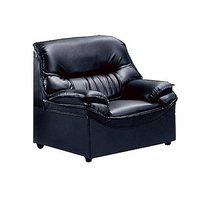 綠活居 考利森時尚黑皮革單人座沙發-102x78x90cm-免組