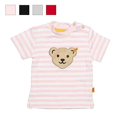 STEIFF德國精品童裝 短袖T恤上衣 條紋熊熊