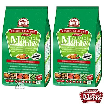 Mobby 莫比 雞肉+米 小型成犬配方飼料 1.5公斤 X 2包