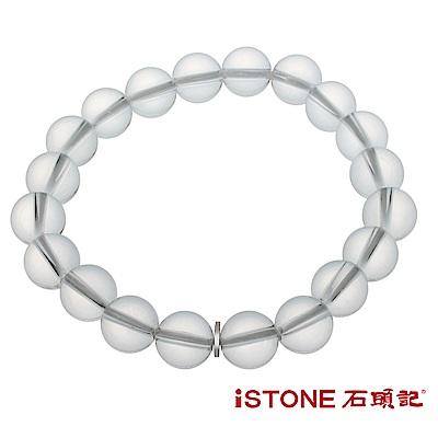 石頭記 白水晶手鍊-品牌經典-10mm