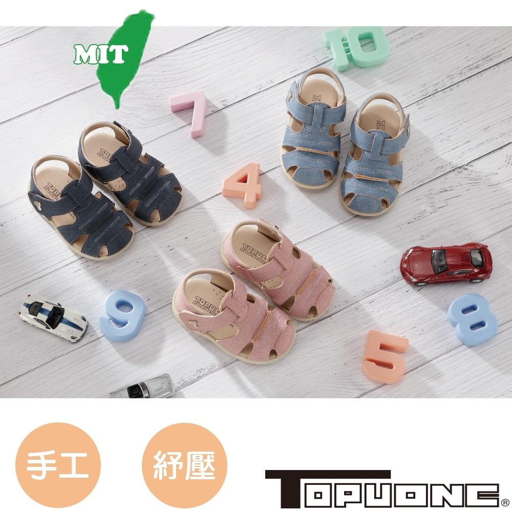 TOPUONE手工童鞋 高級超纖皮革防滑學步涼鞋-粉.水.藍 product image 1