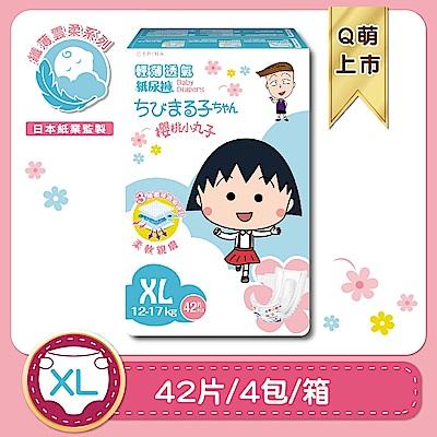 櫻桃小丸子 輕薄透氣 嬰兒紙尿褲/尿布 XL(42*4包/箱)