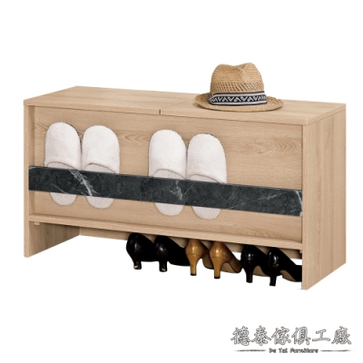 D&T 德泰傢俱 Renal 3尺多功能坐鞋櫃 -90*40*50(cm)