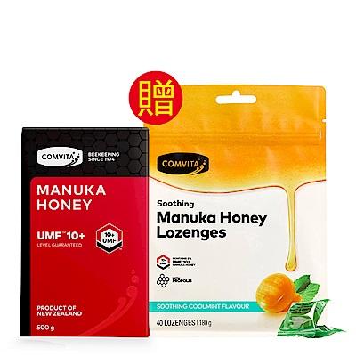 【Comvita 康維他】UMF10+麥蘆卡蜂蜜500g超值組