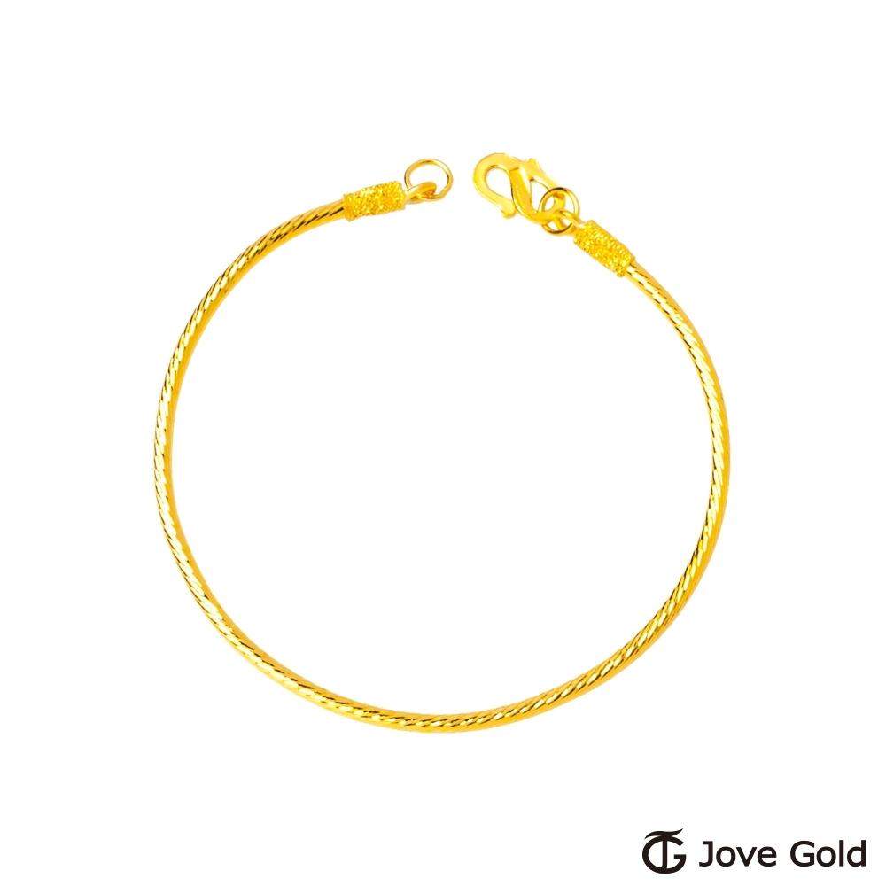Jove Gold 漾金飾 經典彌月黃金手環