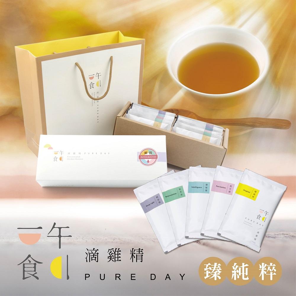 【一午一食】綜合滴雞精-六種口味(共10入/禮盒裝)