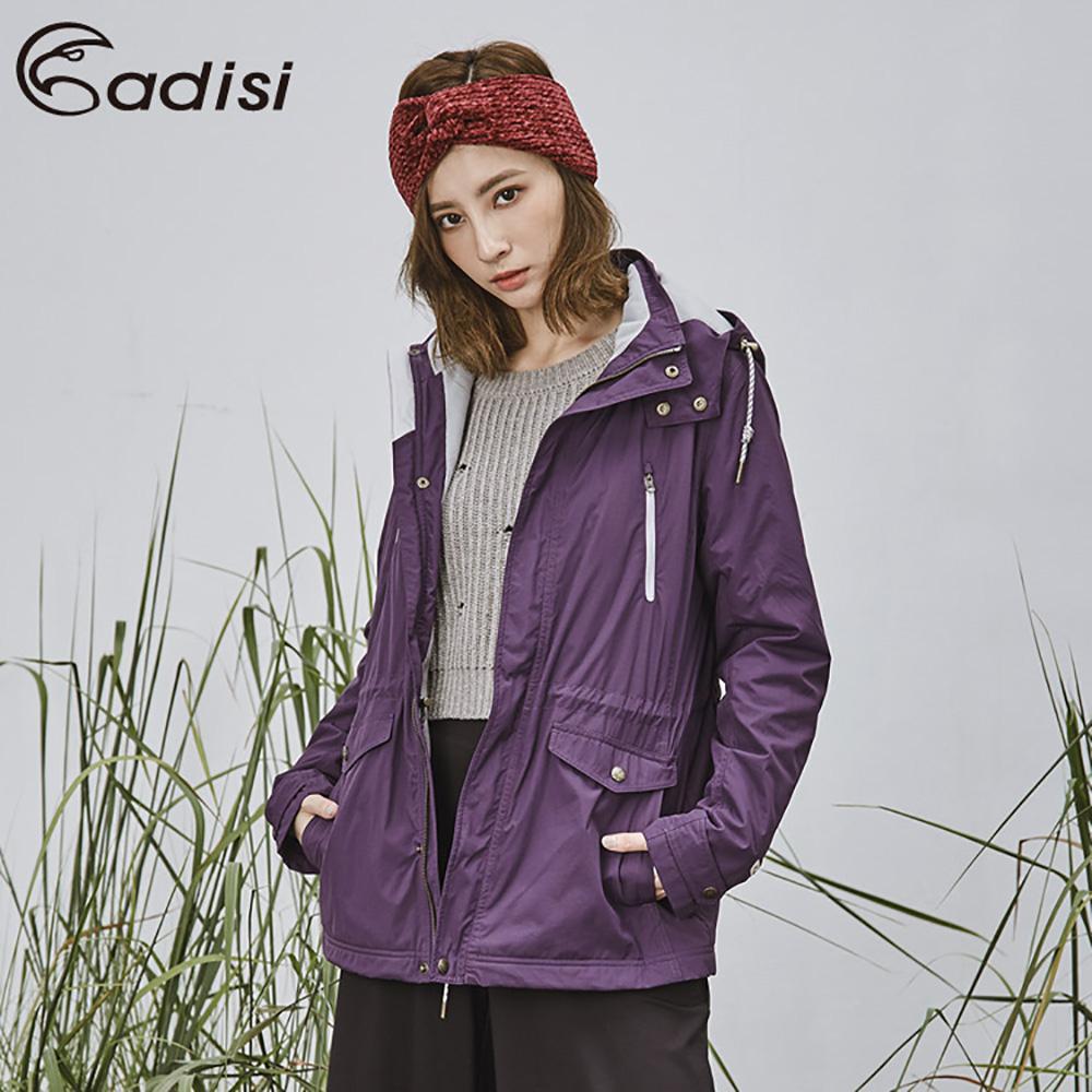 ADISI 女率性防風撥水保暖可拆帽外套AJ1821034【霧紫】