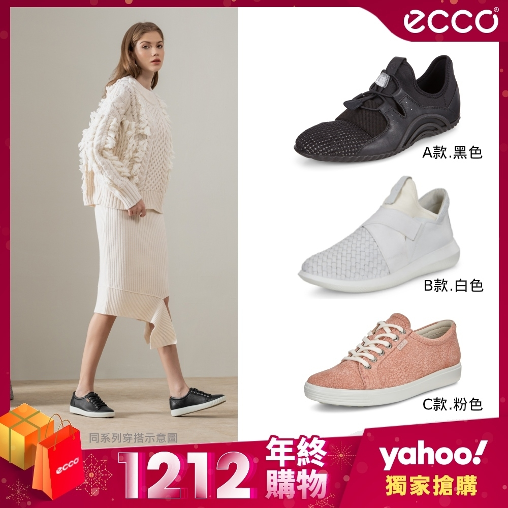 ECCO獨家快速扣 舒適輕便休閒鞋多款任選