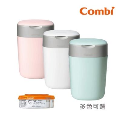 限時滿額送玩樂券【Combi】Poi-Tech Advance+膠捲1入組(尿布處理器)