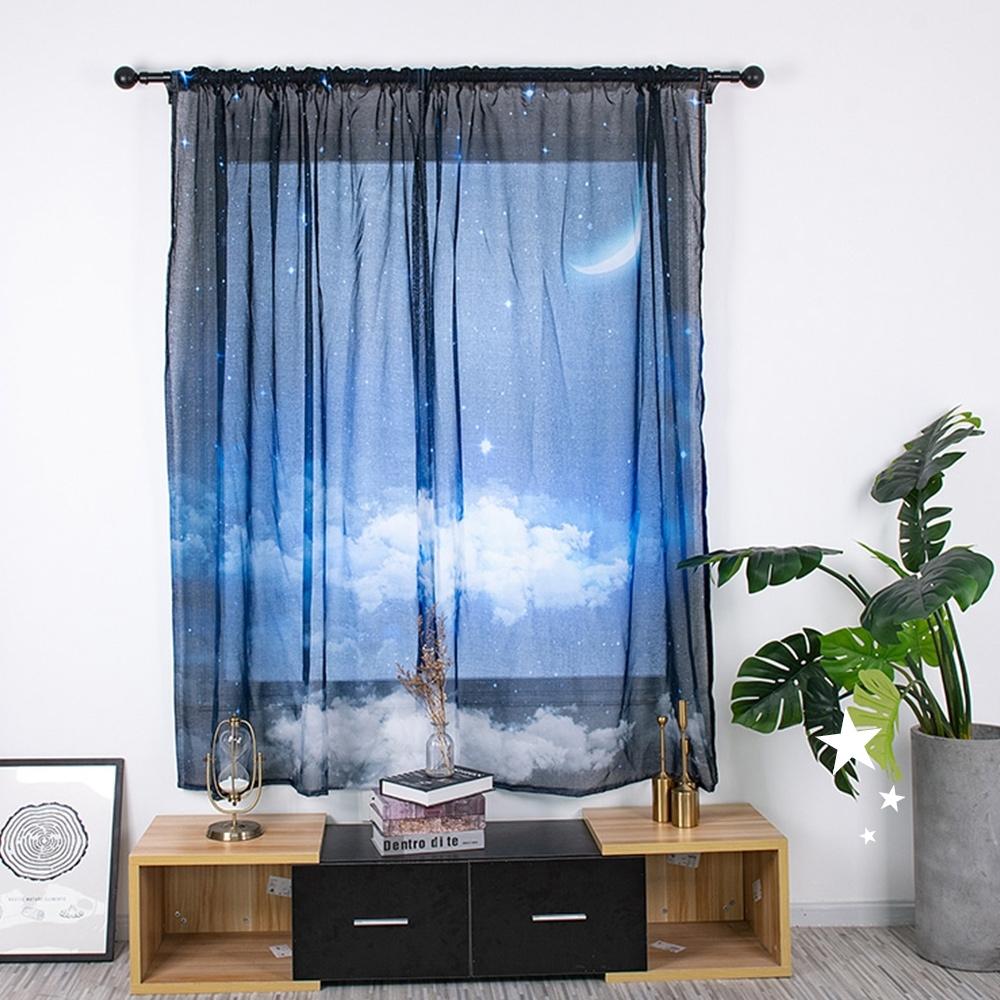 日創優品 北歐星空夜影窗紗/窗簾/門簾/風水簾-寬270x高200cm