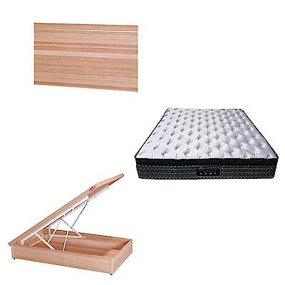 綠活居 梅娜3.5尺單人床台三式組合(床頭片+後掀床底+抗菌天絲彈簧床墊)五色可選