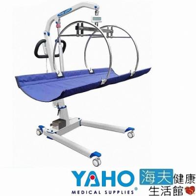 海夫健康生活館 耀宏 擔架式 附磅秤 電動移位機 YH207-4
