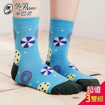 蒂巴蕾 暖足羊毛襪-水果糖-水藍-3雙組