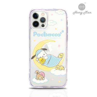 【Hong Man】三麗鷗系列 iPhone 12  Pro Max 6.7吋吊繩空壓手機殼套組 帕恰狗 月亮