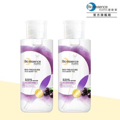 Bio-essence碧歐斯 BIO植萃巴西莓雙層卸妝水(各種膚質適用)400g(2入組)
