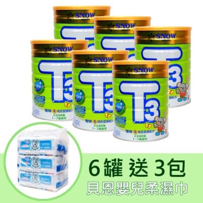 (雪印)金T3成長奶粉900gX6罐+貝恩嬰兒柔濕巾x3包