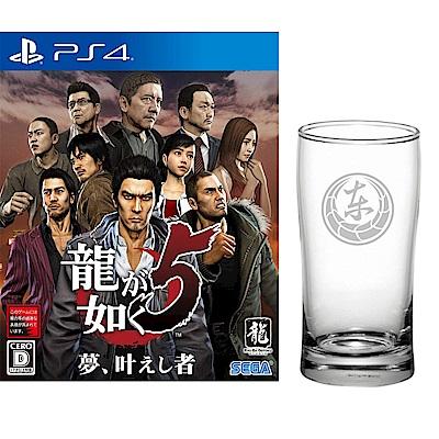 人中之龍 5 實現夢想者 -PS4中文版