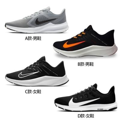 【時時樂限定】NIKE 健身訓練慢跑運動鞋 (男女款任款)