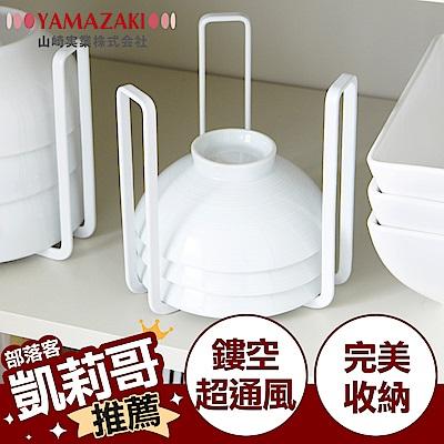 YAMAZAKI tower碗架S-白