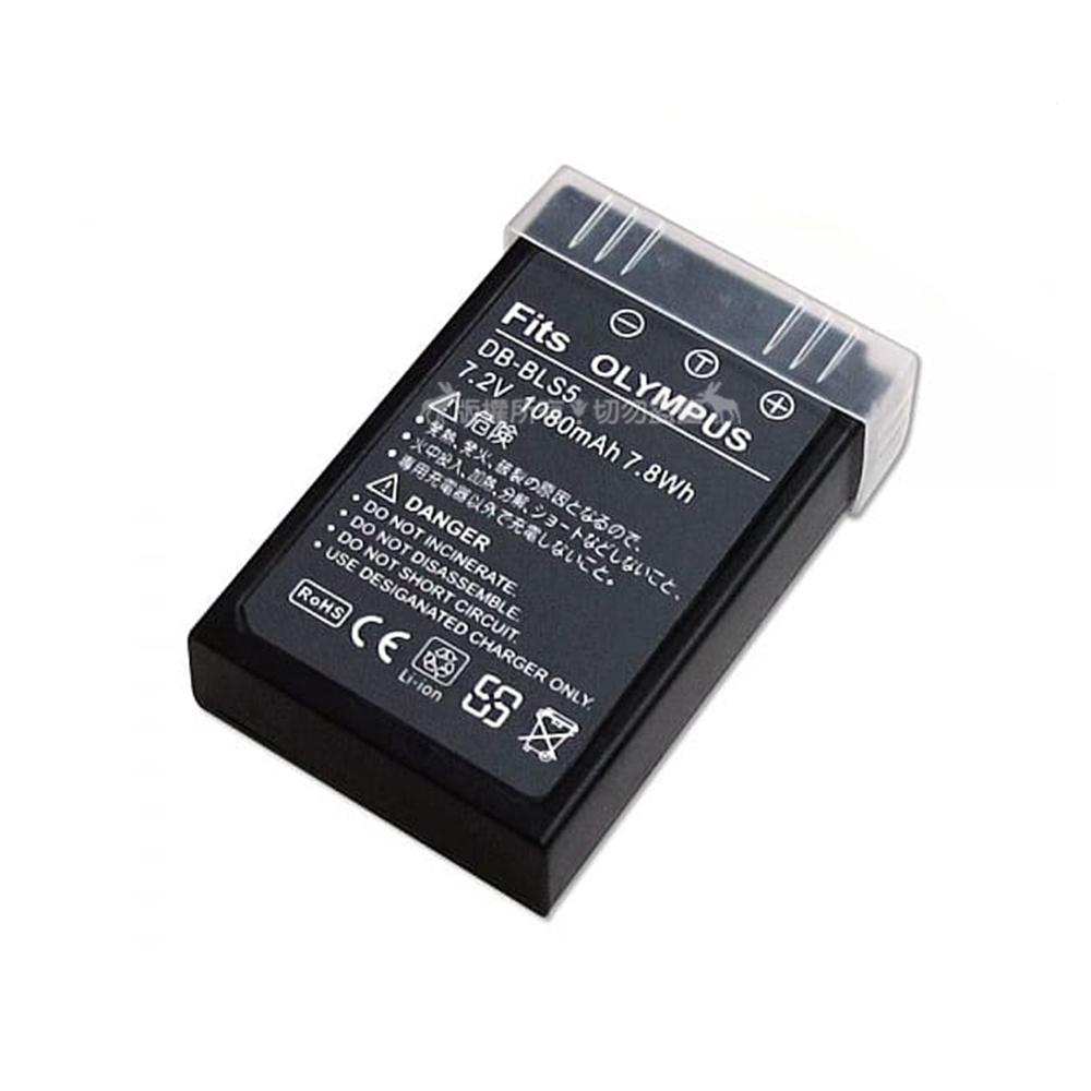 WELLY OLYMPUS BLS-5/BLS5/BLS-1 高容量防爆相機鋰電池